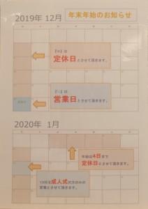 07C68086-E8F6-4146-96FA-3C431210FC51