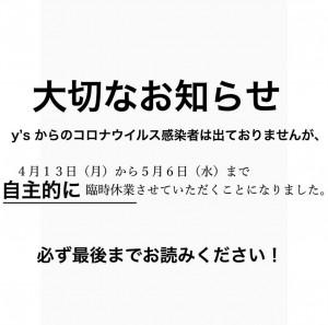 AA663603-D320-4BD7-926B-8AE0AE32E848